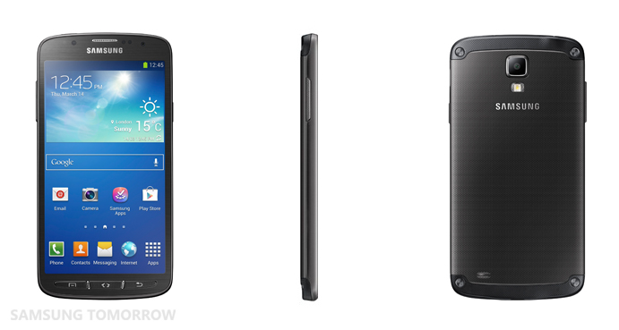 Samsung S4 Active feature