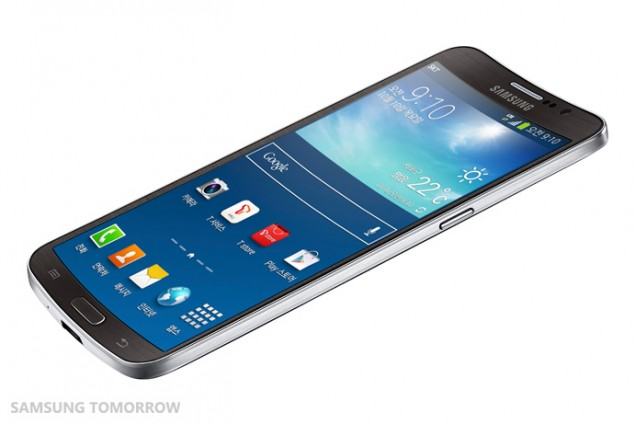Samsung Galaxy Round image (2)