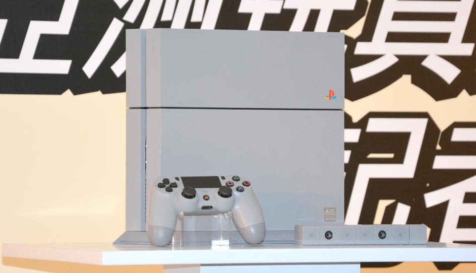 playstation-4-20th-anniversary-hk